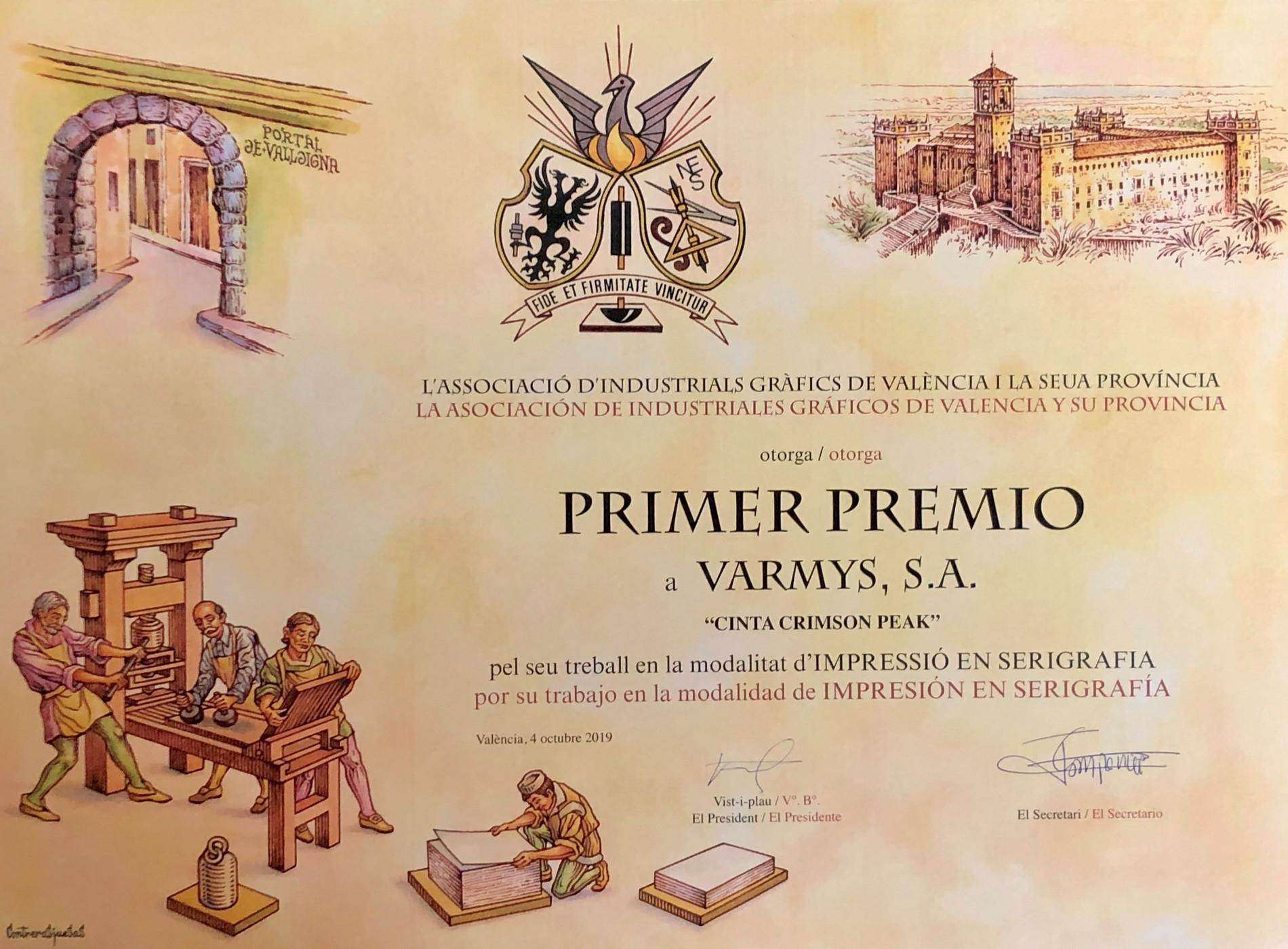 Primer premio serigrafía Varmys
